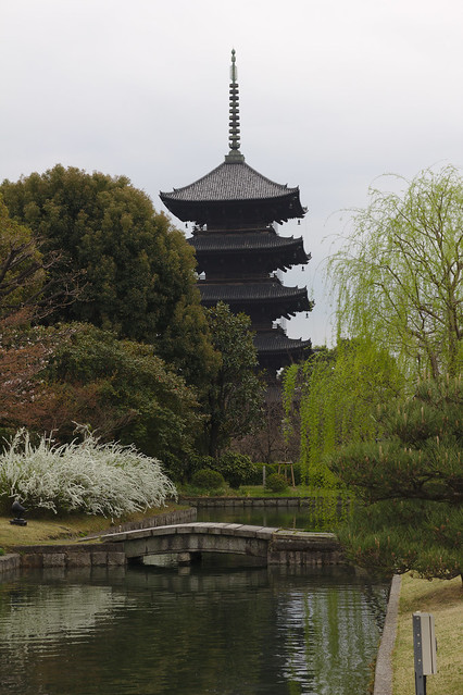 0753 - To-ji Temple