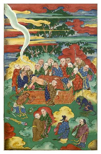 008-Vida y actividades de Shakyamuni Buda encarnado-1486-Biblioteca Digital Mundial