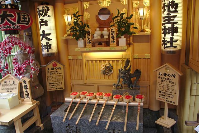 0987 - Templo de Kiyomizu-dera
