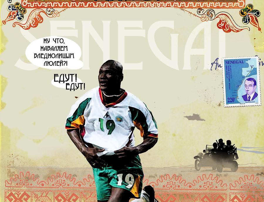08 SENEGAL