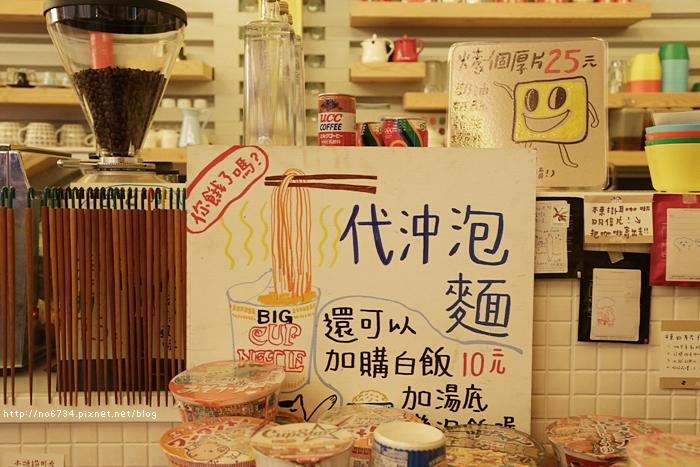20130421_KaoHsung_0355 f