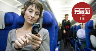 飞机上用手机:风险很小但确实存在