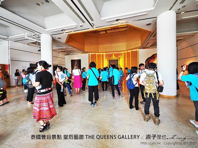 泰國曼谷景點 皇后藝廊 THE QUEENS GALLERY 4