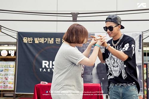 Taeyang_HIGHTOUCH_Busan_20140627 (10)