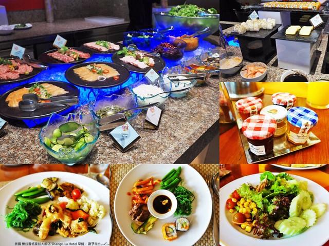 泰國 曼谷香格里拉大飯店 Shangri-La Hotel buffet-4