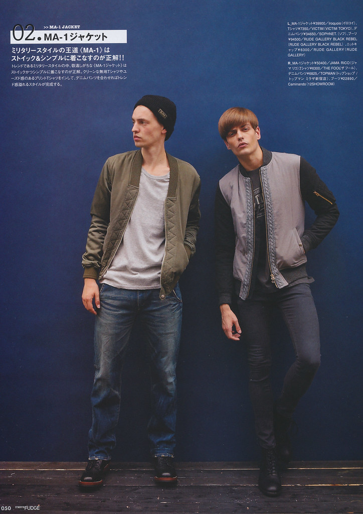Rutger Derksen0219(men's FUDGE48_2012_12)