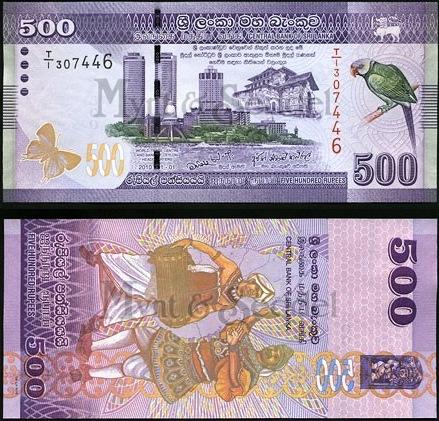 500 Rupií Srí Lanka 2010 (2011)