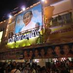 La terrible ambiance d'un combat de boxe thaïe