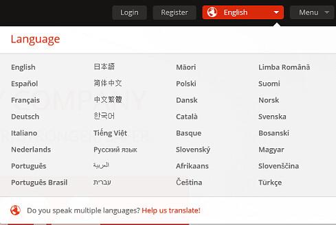 idioma_mega