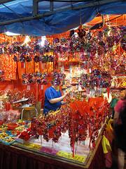 China Town wares