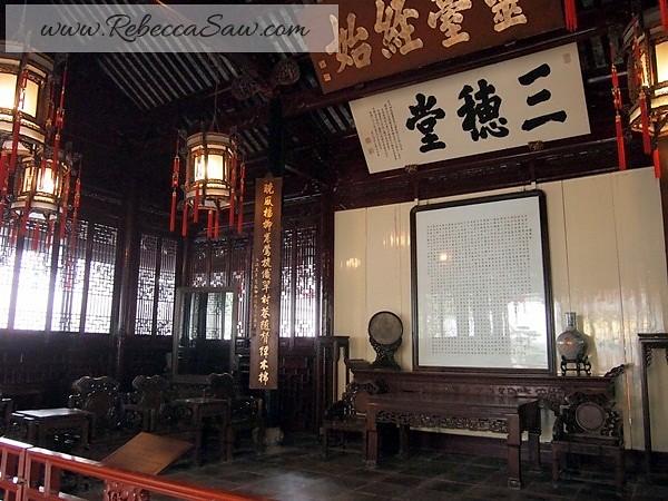 Shanghai Day 3 - RebeccaSaw-047