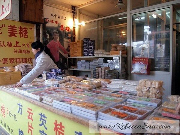 Shanghai Day 3 - RebeccaSaw-154
