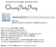 120301 JOICFP Charity Pinky