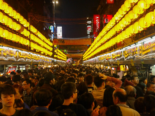 Jilong Night Market