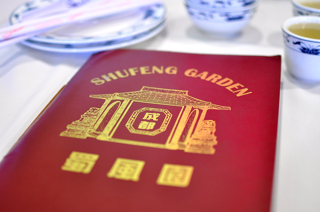 Shufeng Garden - Rowland Heights | Sichuan Restaurant