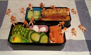 Day 17 of 40 Days of Bento