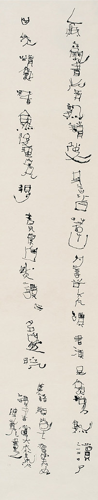 chenfanyuan02