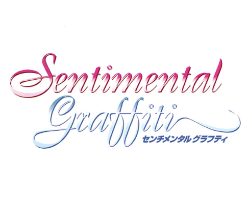 Sentimental Graffiti