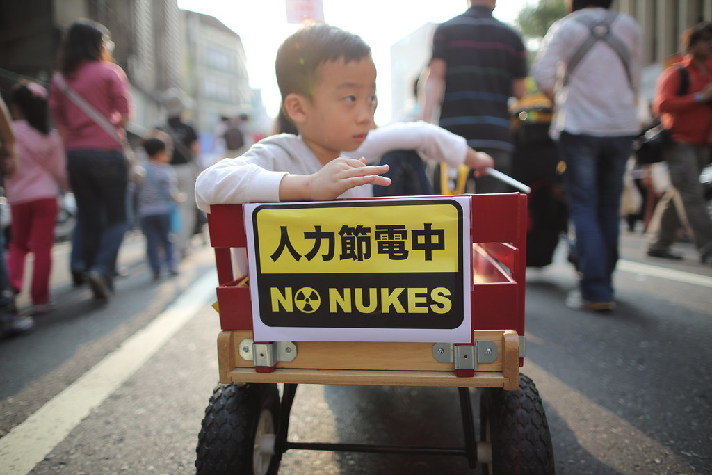 反核四 人力節電中
