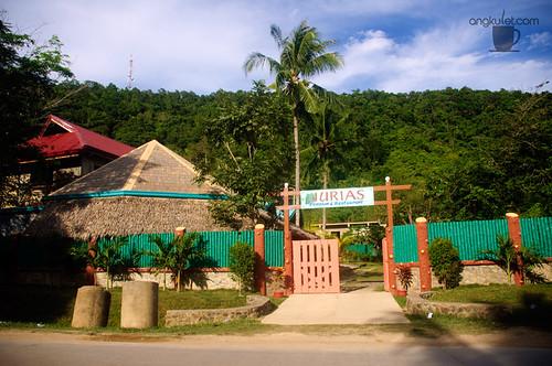 Jurias Pension, Corong-Corong, El Nido, Palawan