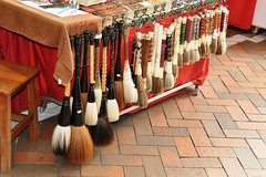 Singapore - Chinese Brushes