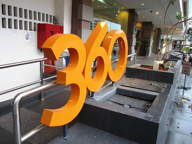 360Xpress 1
