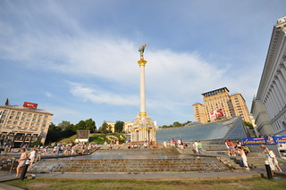 Image of Monument to Kiev founders.