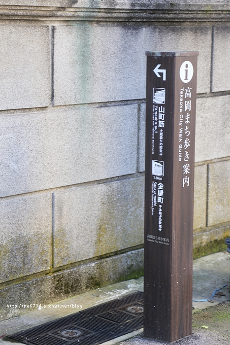 20130304_ToyamaJapan_0066 f