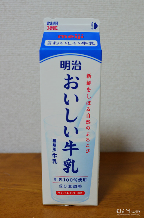 明治好喝牛乳02.jpg