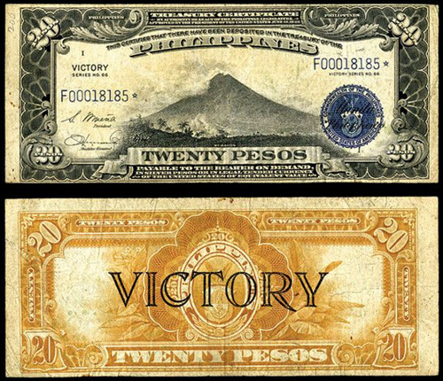 578 Philippines 1944 Victory Star note