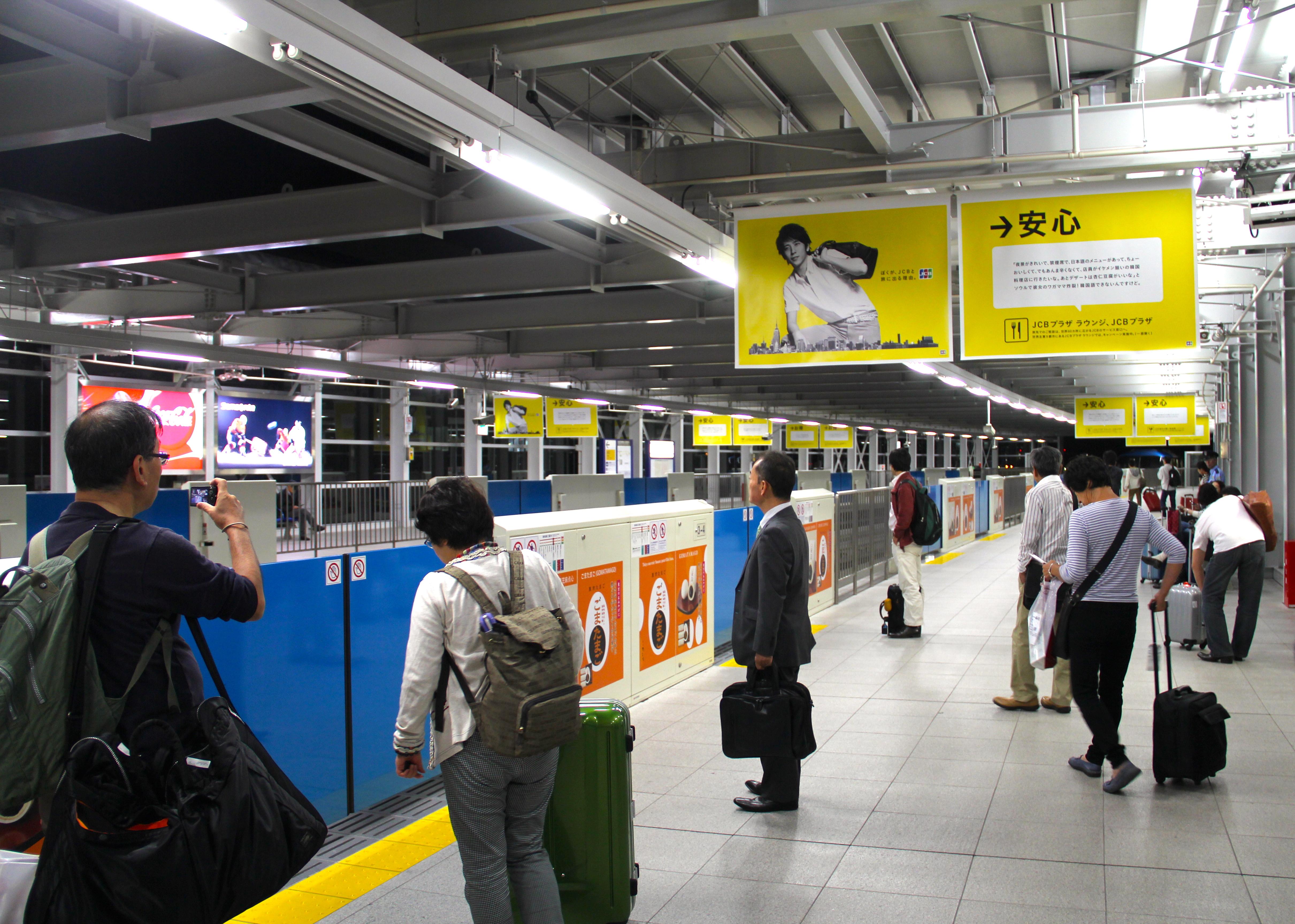 Aeroporto Tokyo : Aeroporto internazionale di tokyo haneda u foto stock sameashk