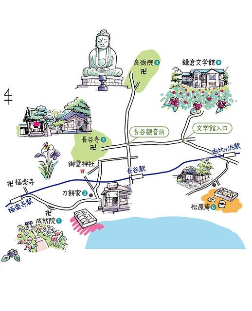 小田急電鉄 マップ4(極楽寺~由比ヶ浜)