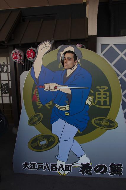 1175 - Museo Edo