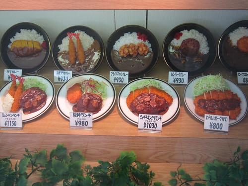 阪神競馬場のミュンヘンのメニュー