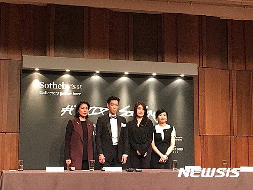 TOP TTTOP x Sothebys Press Con 2016-09-19 (19)