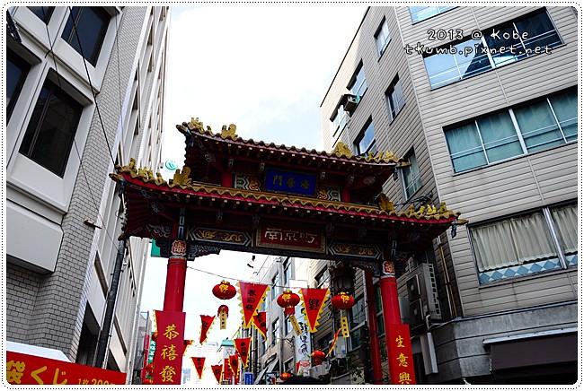神戶春節祭 (5).jpg