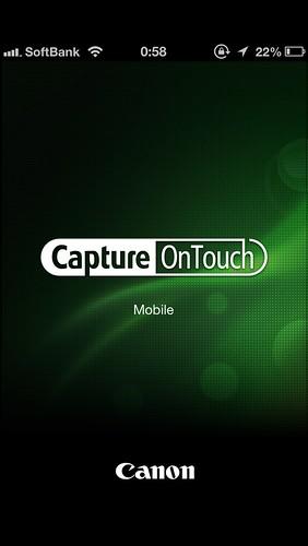 カメラロール-7046