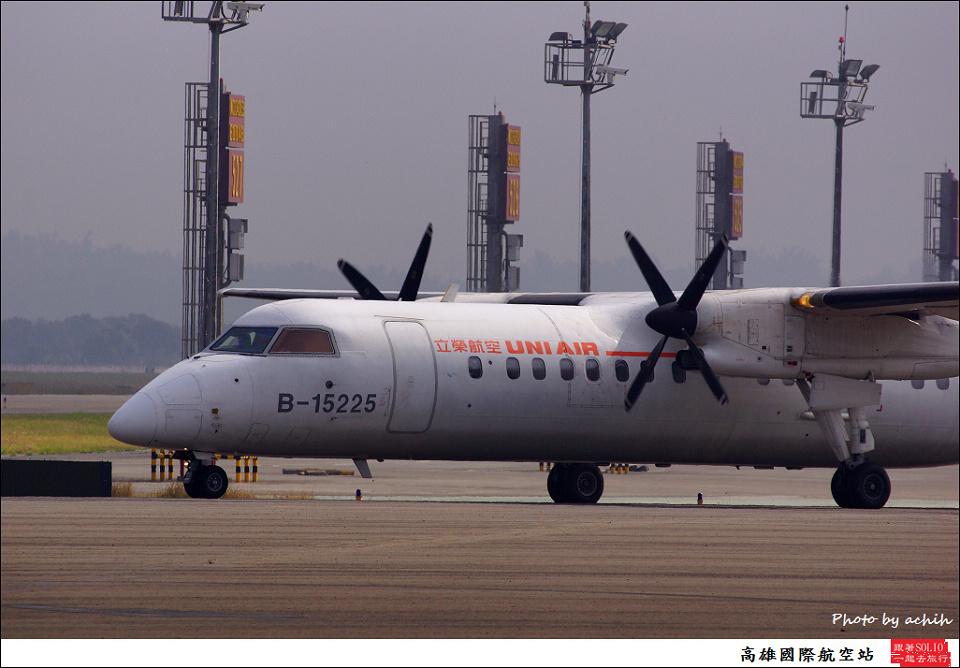 立榮航空B-15225客機013