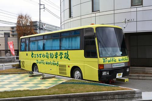 instruction bus driving school