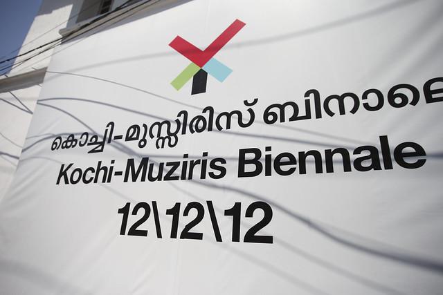 Kochi Muziris board