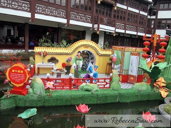 Shanghai Day 3 - RebeccaSaw-035
