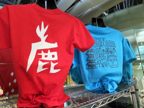 <追記>奈良Tシャツ@ベセル-04