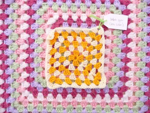 'Daffodil' Square.