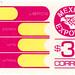 Mexico postage stamp: libros by karen horton