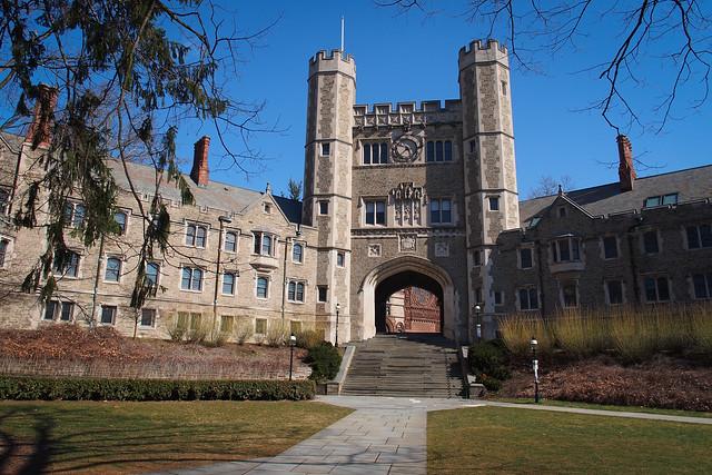 Princeton university-Blair Arch