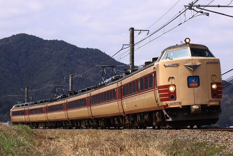 series183 Kitakinki