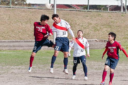 2013.04.07 全社&天皇杯予選1回戦 vs東海理化-7499