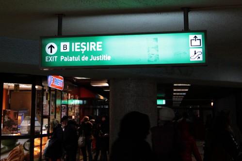 Exit signage at Piata Unirii station on the Bucharest Metro