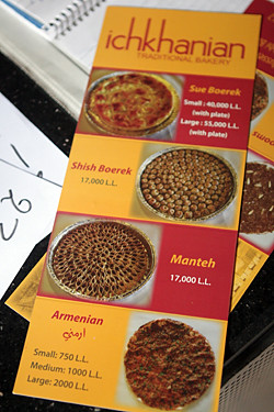 Menu at Ichkhanian