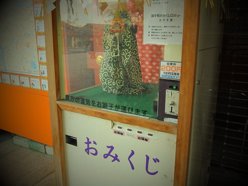 Lion Dance Robot